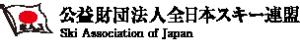 saj_logo