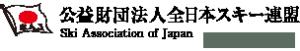 saj_logo_db